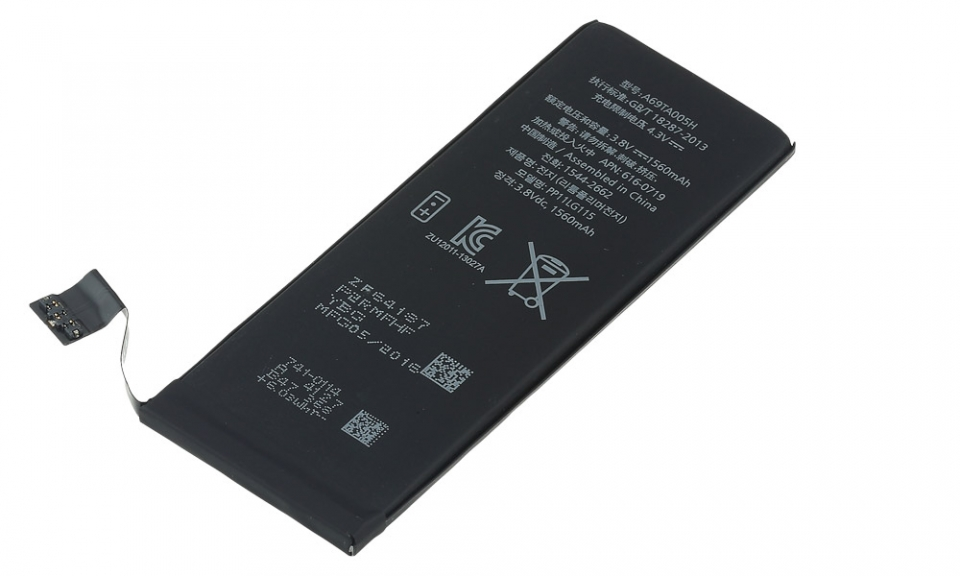 Batteria ORIGINALE per Apple iPhone 5S