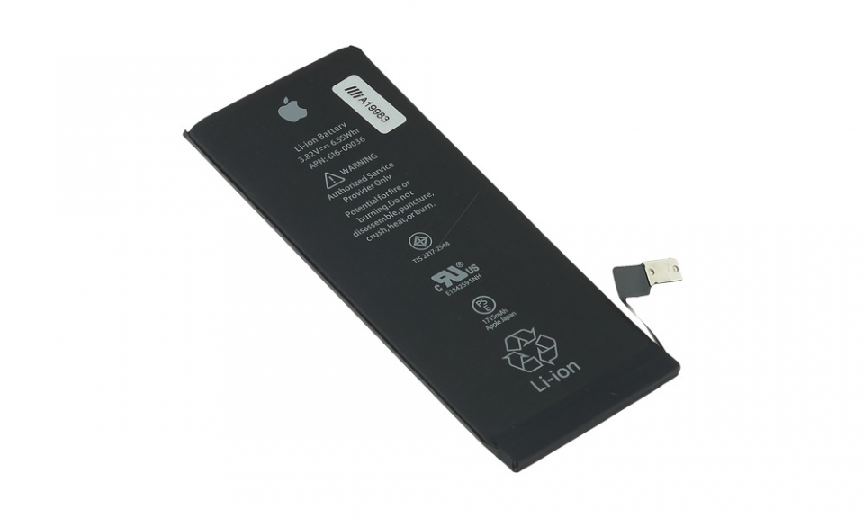 Batteria ORIGINALE per Apple iPhone 6S